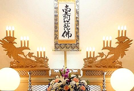 シンプル葬